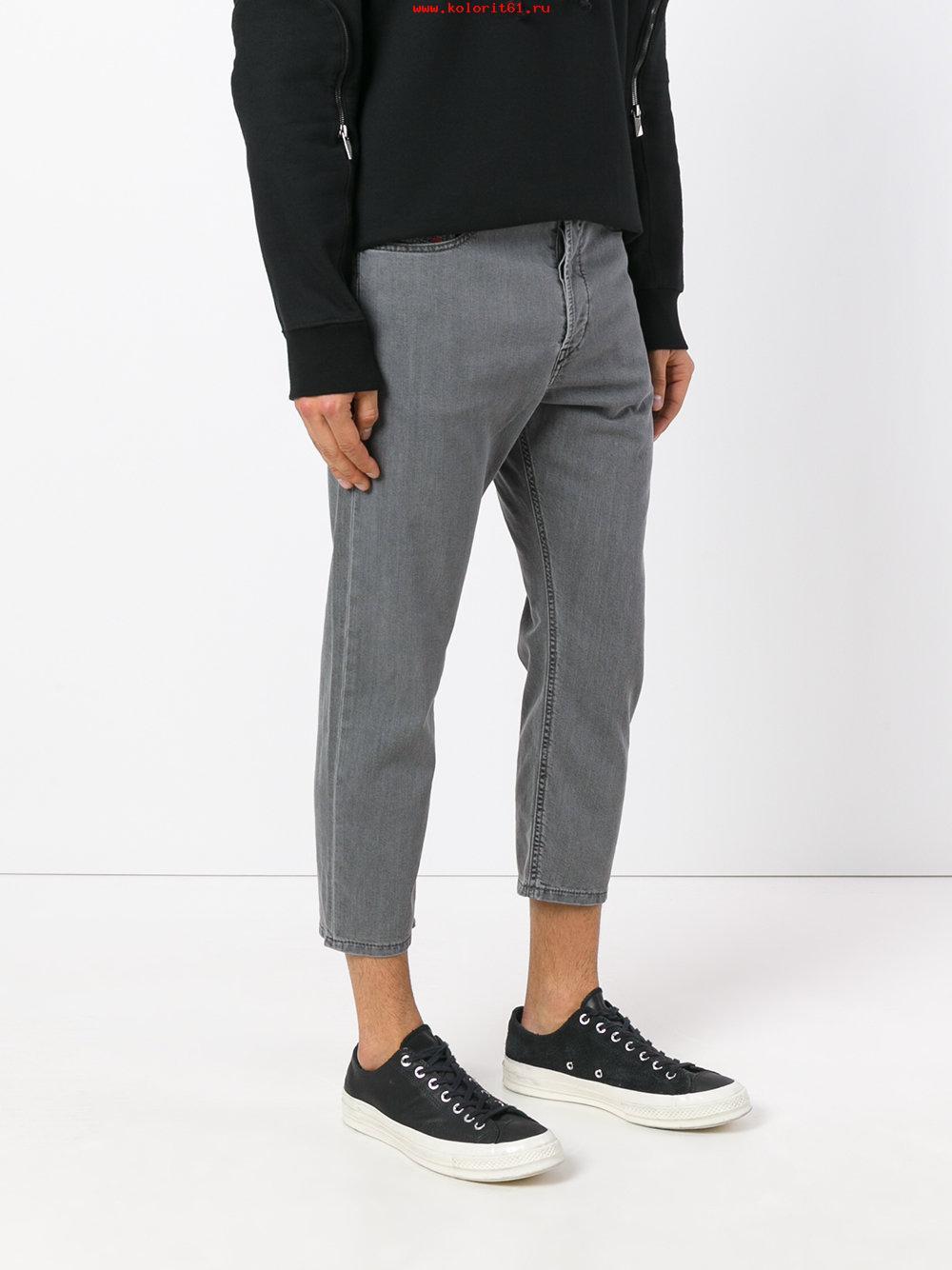 Превосходные мужские джинсы