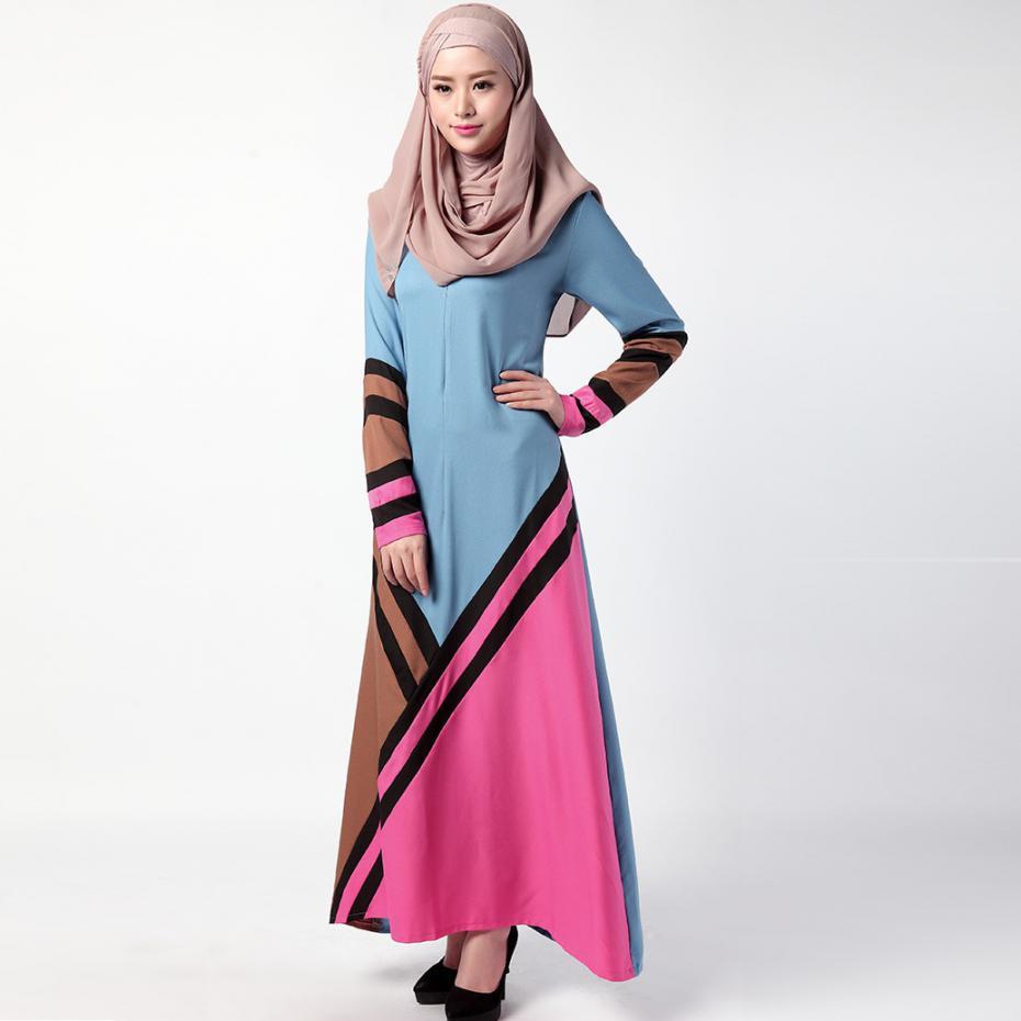 Разноцветный наряд