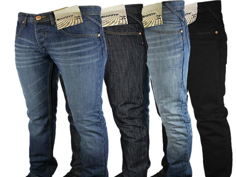 Разные оттенки штанов