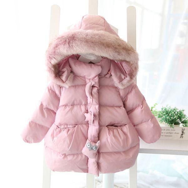 Розовая детская курточка на девочку