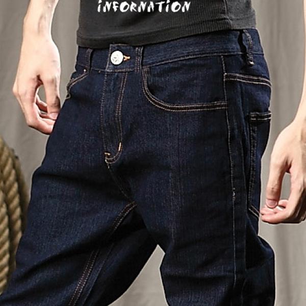 Синие мужские джинсы с заниженной линией ширинки