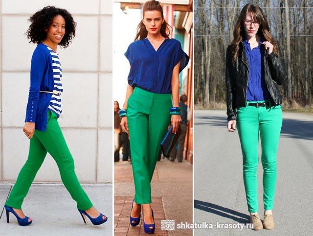Сочетание зеленого с синим