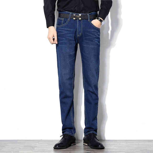 Стильные современные джинсы