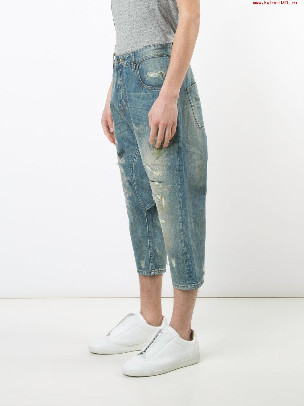 Суперские штаны