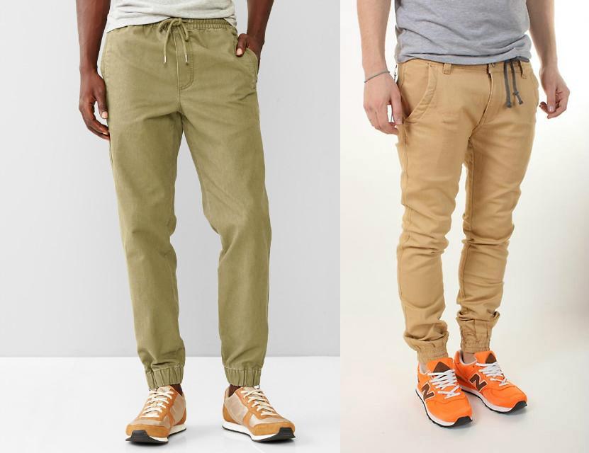 Цветные штаны