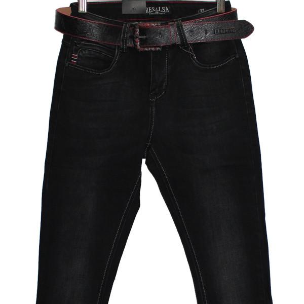 Темный оттенок одежды