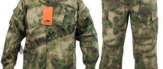 Теплый мужской костюм военный