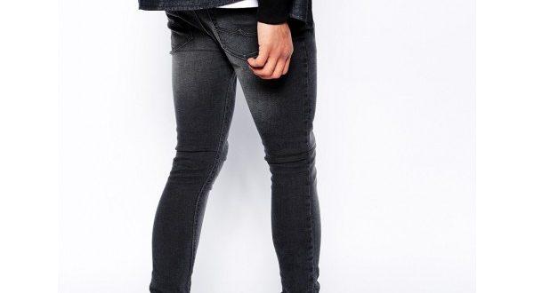 Ультразауженная модель мужских брюк