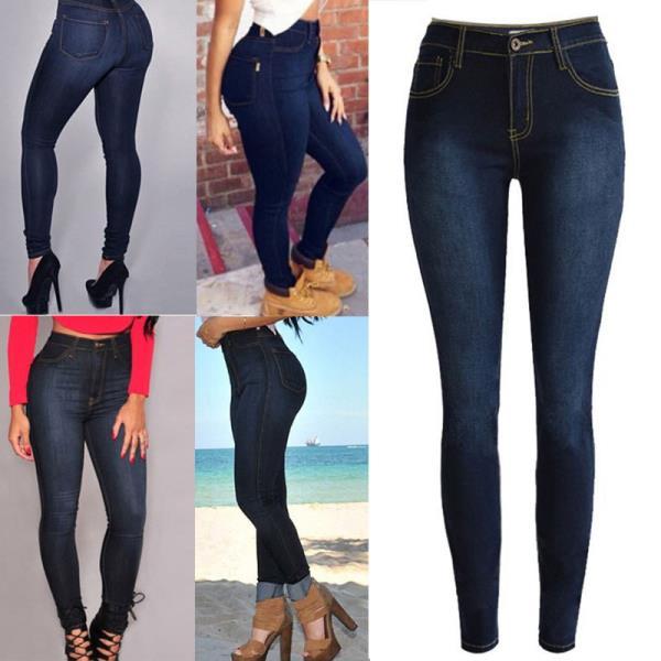 Узкие удобные штаны