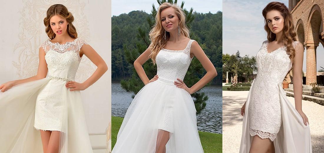 Выбираем модное короткое свадебное платье со шлейфом