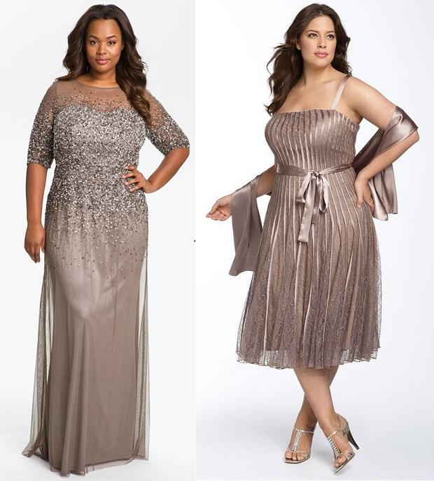 Выбирайте платье