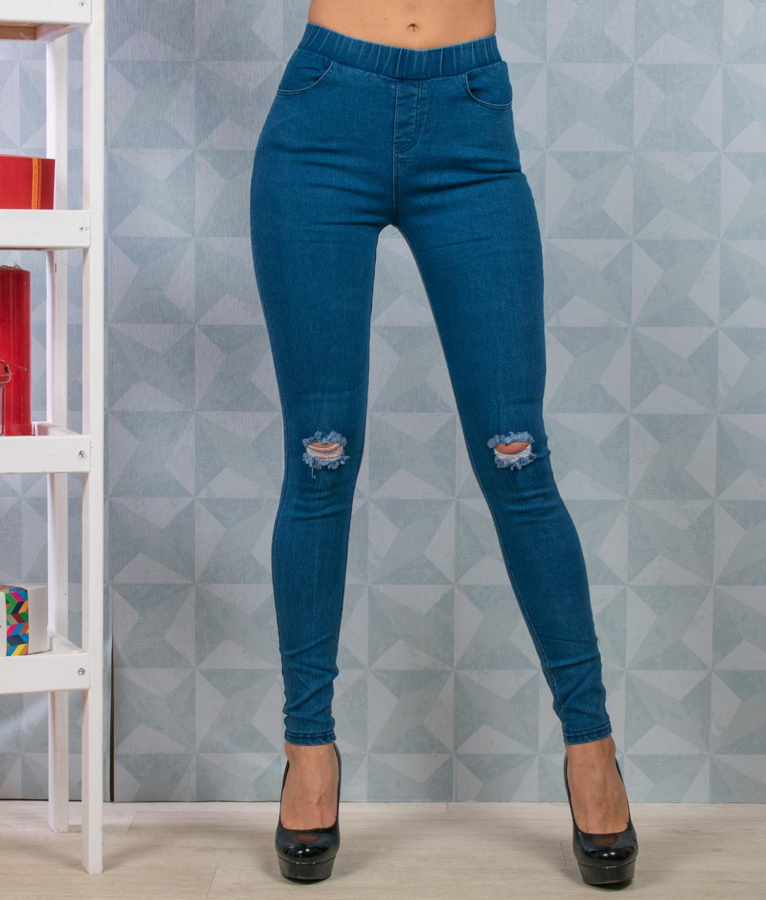 Женские джинсы стрейч с разрезами