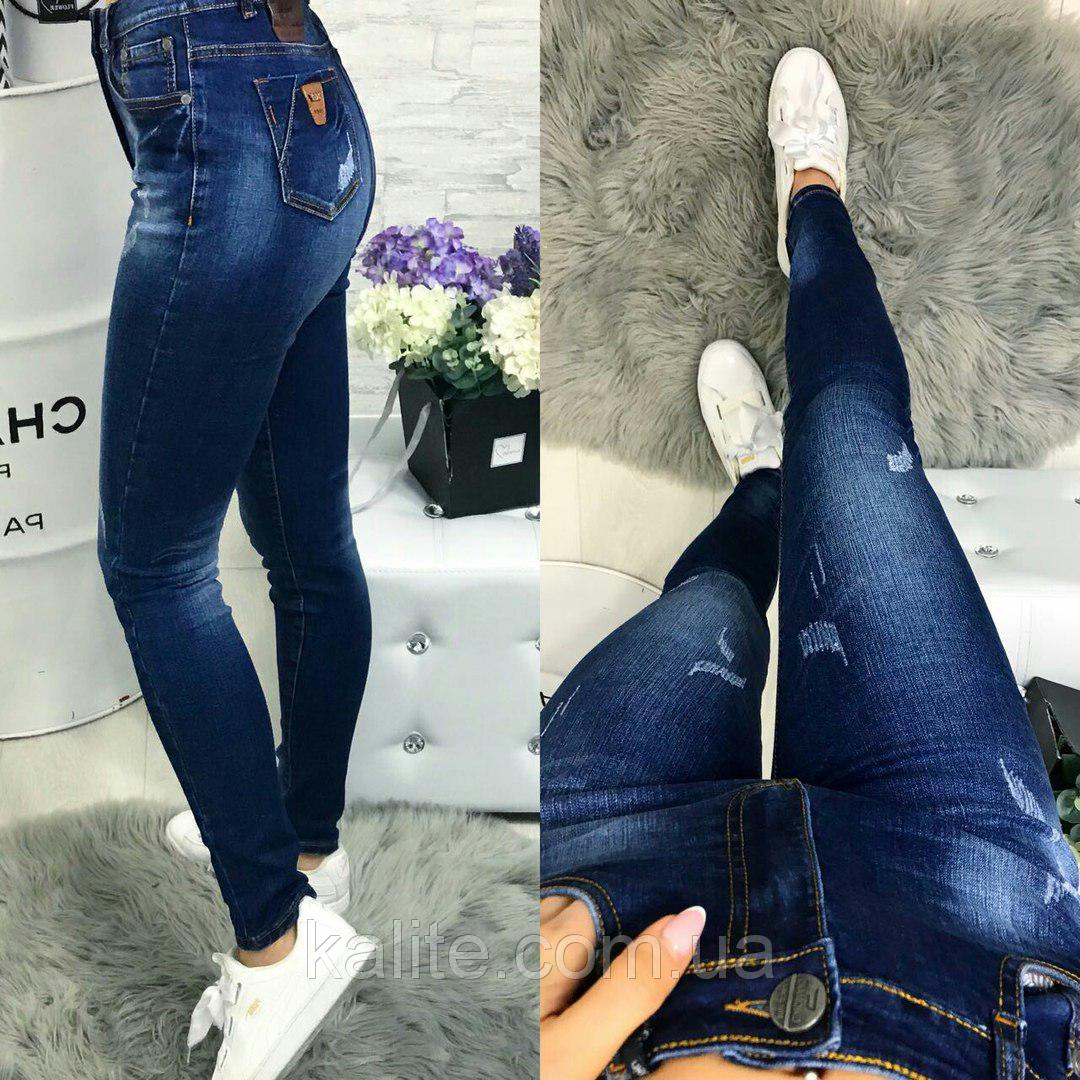 Женские модные зауженные джинсы-стрейч