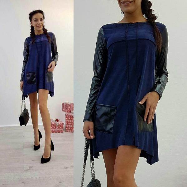 Замшевое синее платье