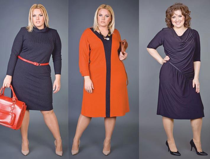 Какой цвет выбрать для платья-трапеции