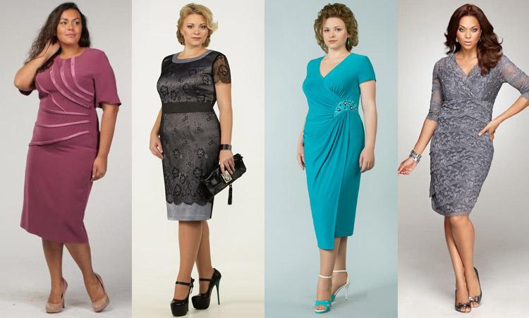 Классические платья для полных