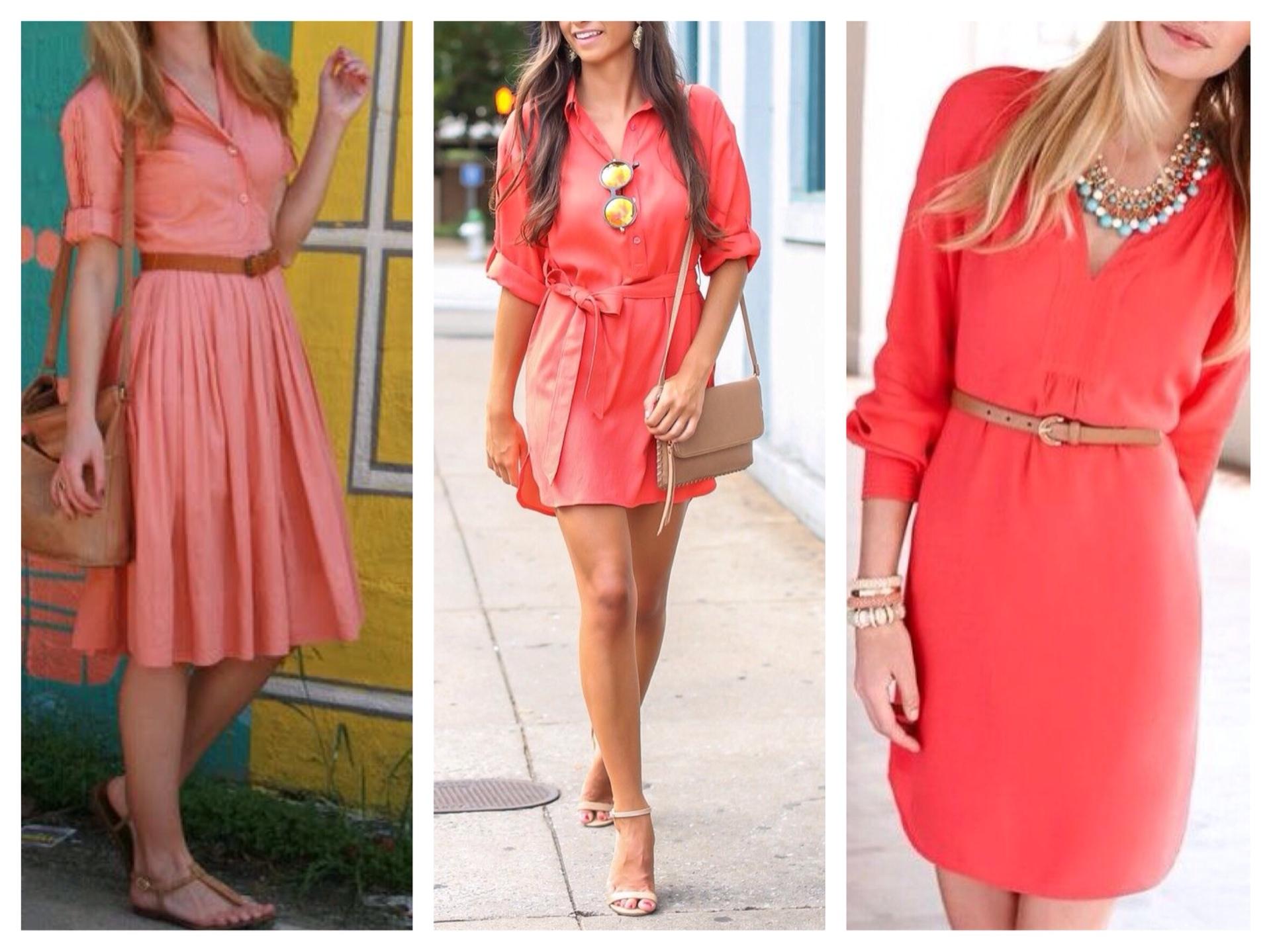 Коралловый цвет платья