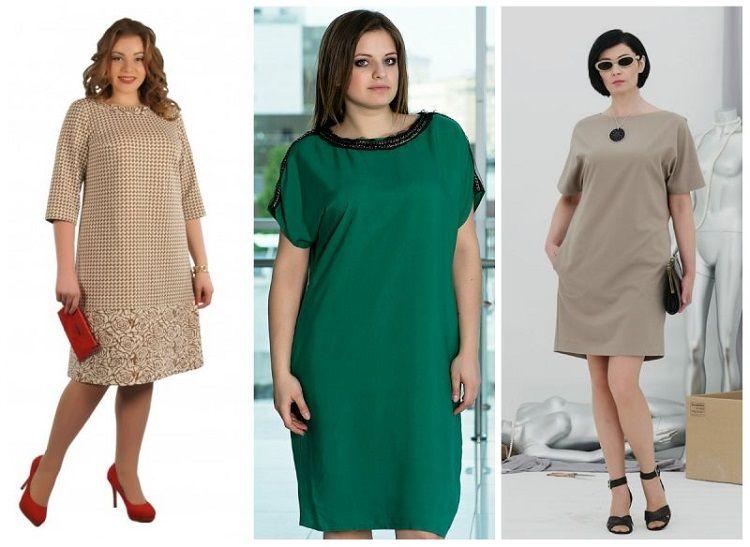 Любые фасоны платьев для полных женщин