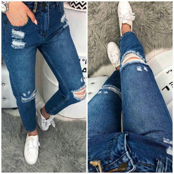 Модные джинсы с высокой посадкой и рванкой