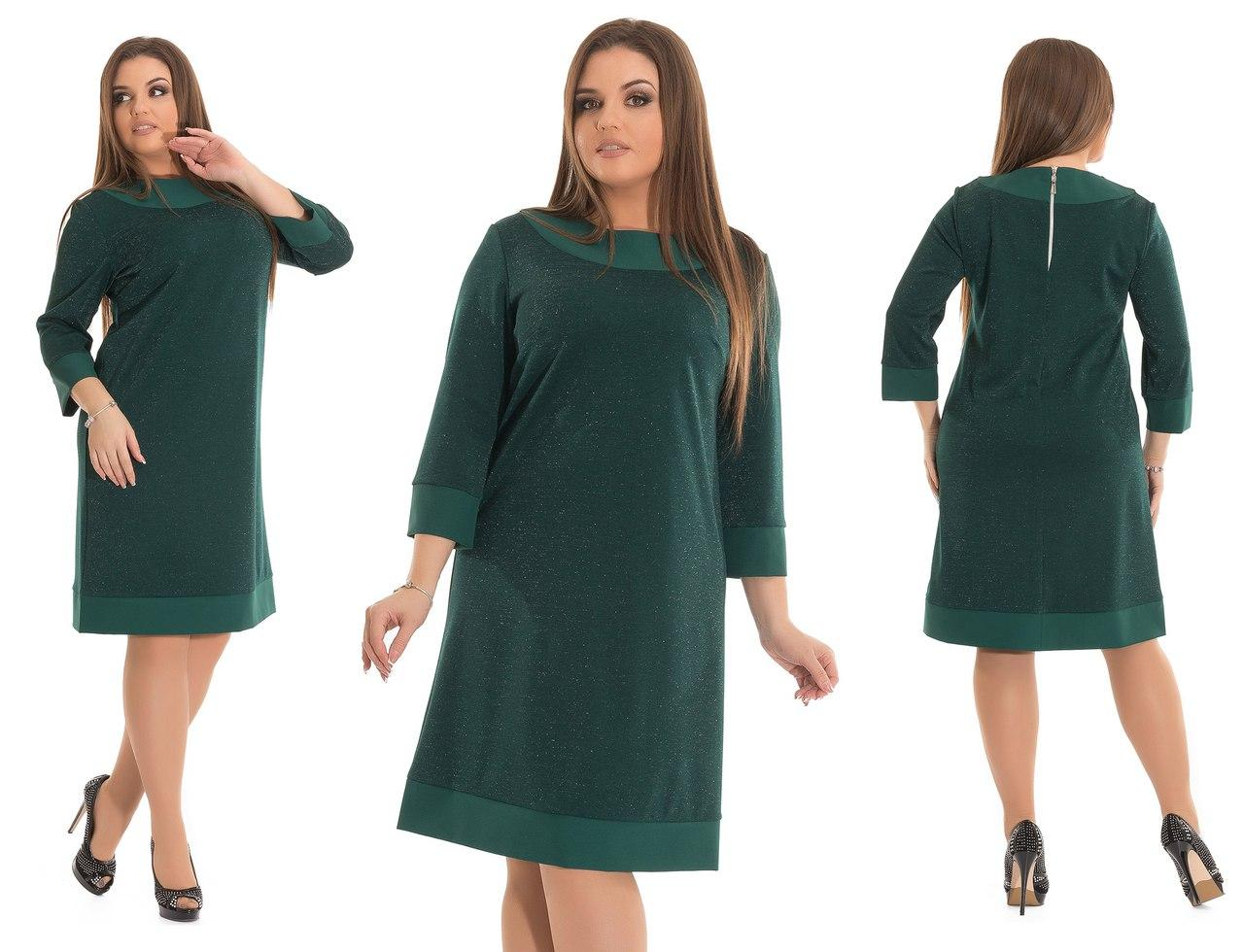 63eac8989063 Платье трапеция для полных, почему фасон обрел большую популярность