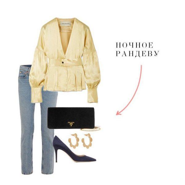 Шелковая блуза с глубоким вырезом и простые светлые джинсы производят шикарный вечерний тандем