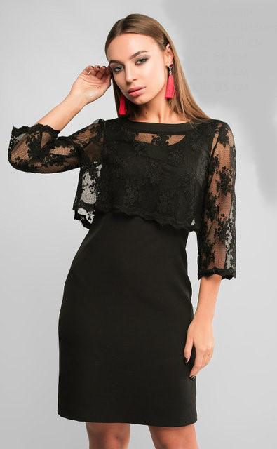 Вечернее платье футляр с накидкой из ажурного кружева