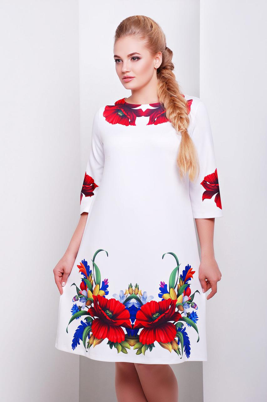 Женское белое платье миди для полных с красными цветами на принте