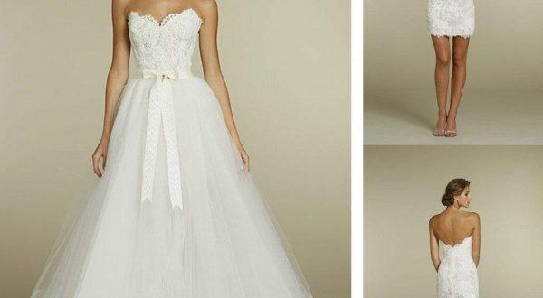 Элегантная невеста