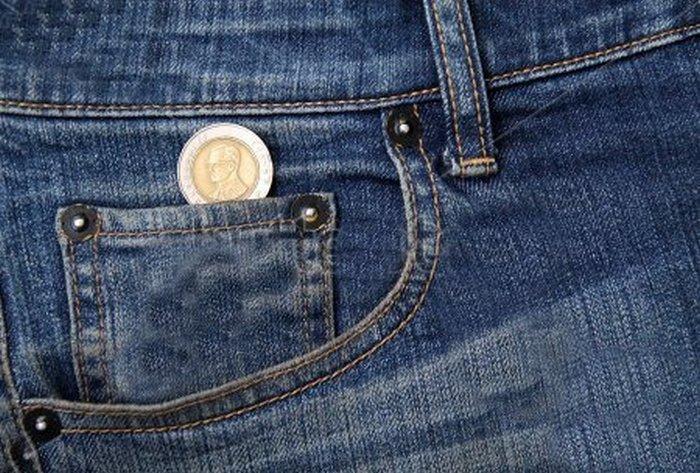 Монеты в кармашке