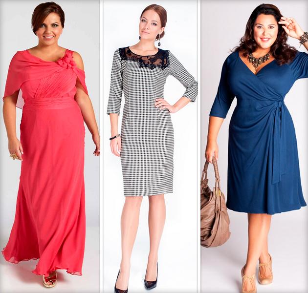 Какие платья подойдут женщине
