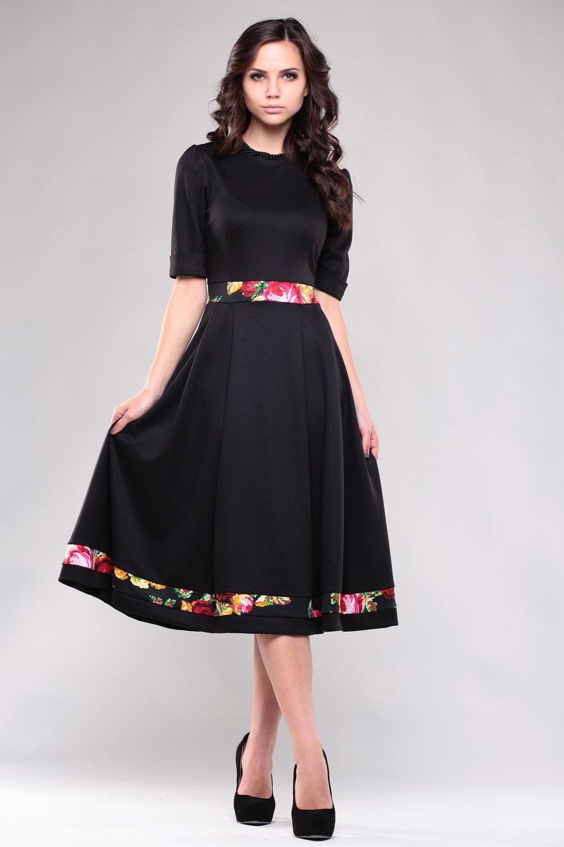 Платье с юбкой солнце удлиненное