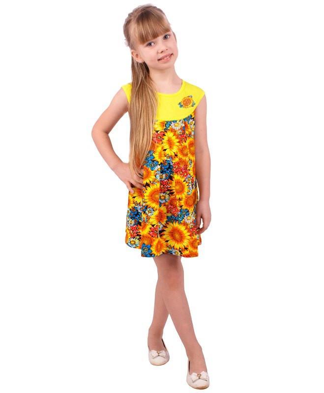 желтый сарафан для девочек